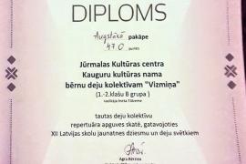 diploms-1